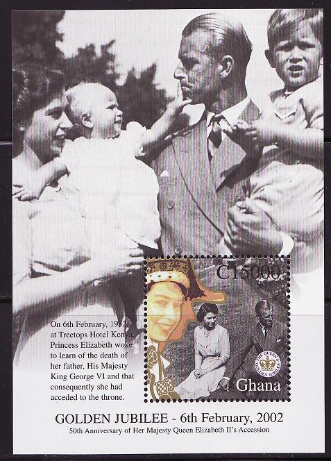 Thumbnail of Ghana 2290, 50th Anniversary Reign of Queen Elizabeth II, S/S, MNH