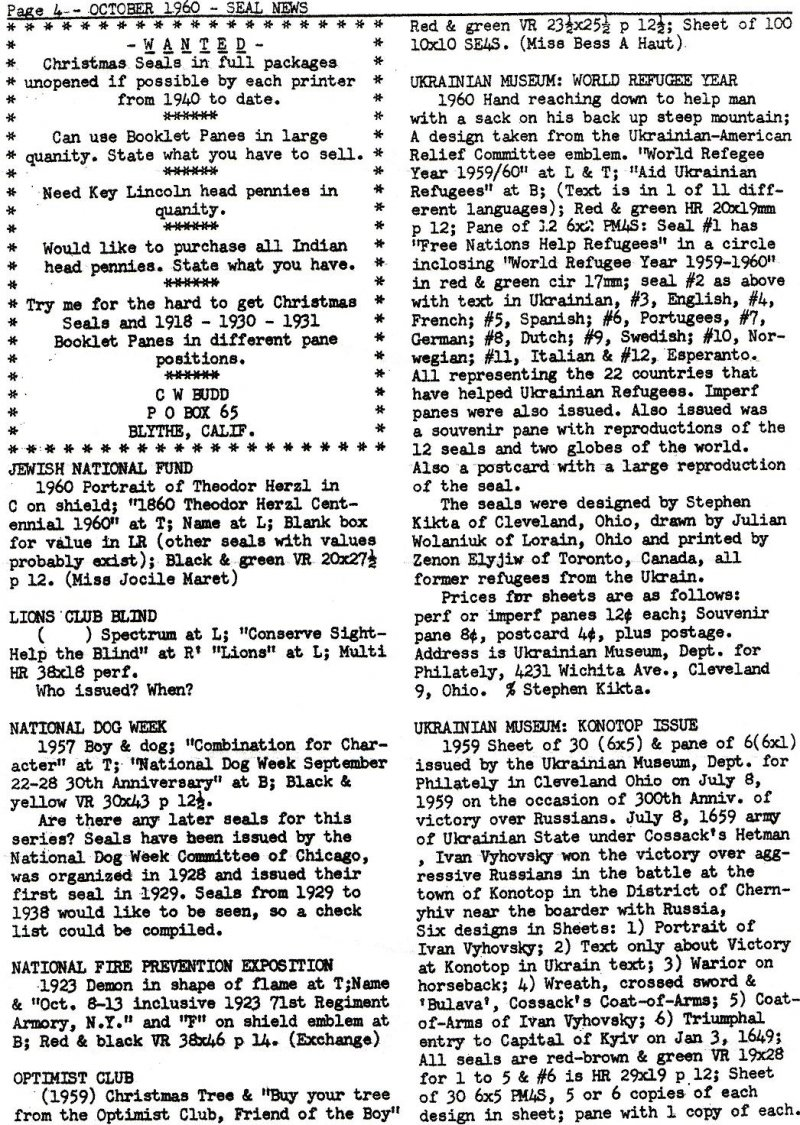CS&CSS Seal News, 1947-2004, April 2003, Page 11