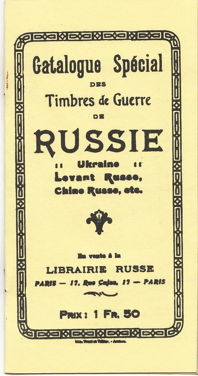 Yvert & Tellier Catalog, Spec de Timbres de Guerra de Russian, Ukraine, etc