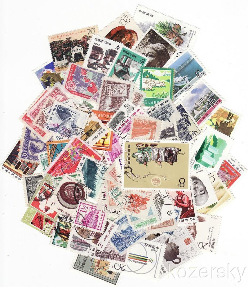 China (PRC) Foreign Stamp Packet Collection, 50 different stamps from China
