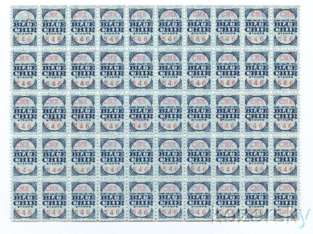 Blue Chip Trading Stamps Sheet, Series CMX, No. 546