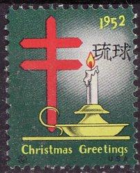 1952 Ryukyu TB Seal