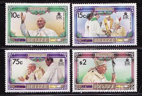 Belize, 694-7, Pope John Paul II