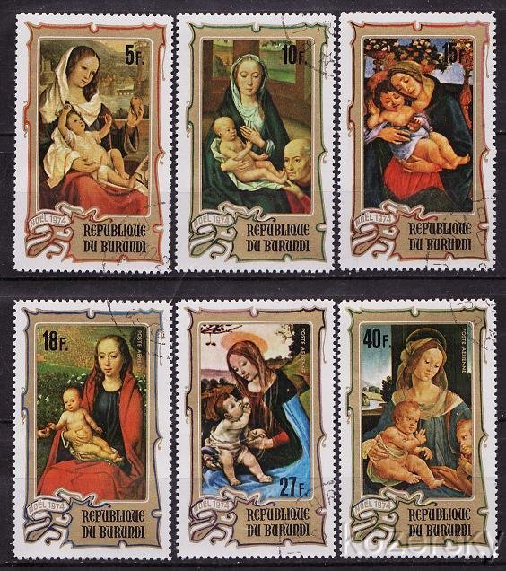 Burundi 474-6, C213-5, Christmas 1974, Paintings of Virgin and Child, Art