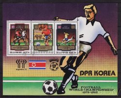 Thumbnail of Korea DPR 1980a-b, North Korea World Championship Soccer, Football, S/S, NH