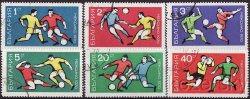 Thumbnail of Bulgaria 1842-7, Bulgaria Soccer Stamps, Soccer Players, NH