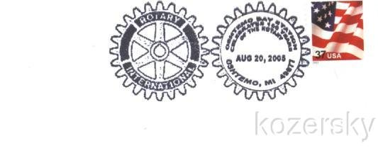 Rotary Emblem Pictorial Postmark, Topical Cancel