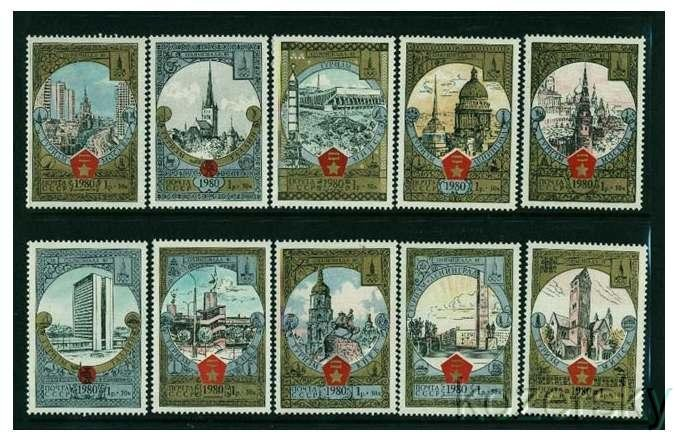 Russia B127-36, Semi-Postal Stamp Set, VF, MNH