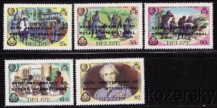 Belize 777-81, Girl Guides Anniversary, Scouting, IYY, Rotary Overprint