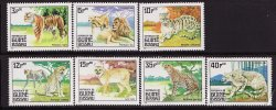 Thumbnail of Guinea-Bissau  561-67, Carniverous Animals, Tiger, Lion, MNH