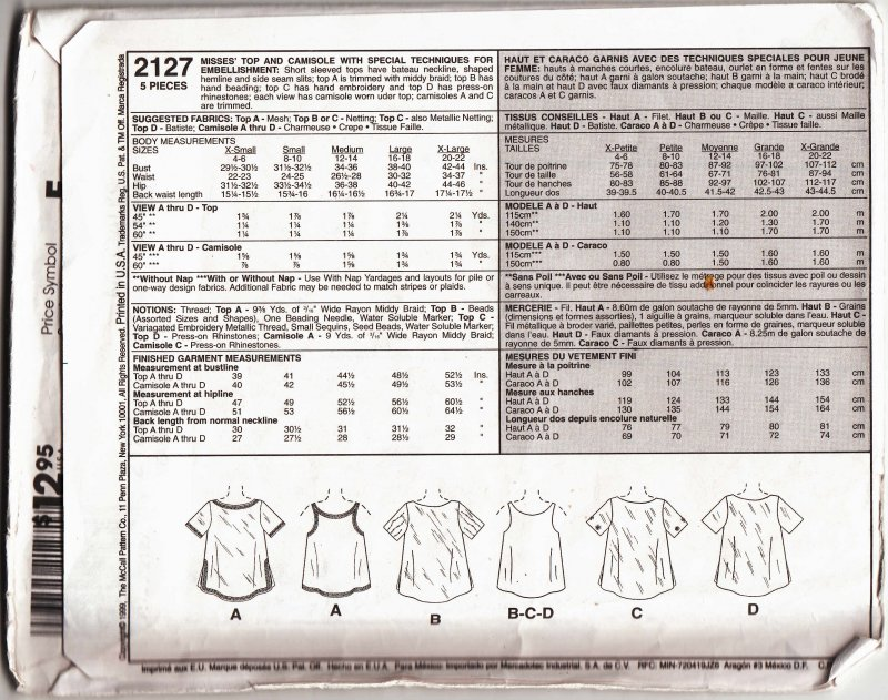 Image 1 of McCall's Lovely woman's sewing pattern 2127 Misses top and camisole XS 4 and 6