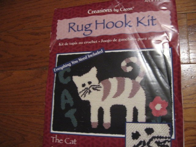 Image 4 of Cat Latch Hook kit yarn rug The Cat 18 X 27 inches new in box