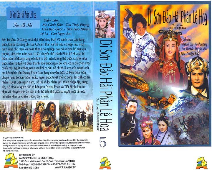 Image 0 of Di Son Dao Hai Phan Le Hoa - 16 Dia