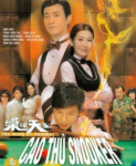 Thumbnail of Cao Thu Snooker - 10 Dia