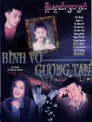 Thumbnail of Binh Vo Guong Tan - 9 Dia