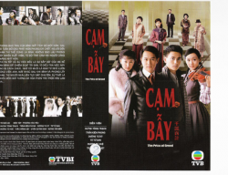 Thumbnail of Cam Bay - 10 Dia