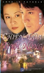 Thumbnail of Chien Lua Tinh Nong - 16 Dia