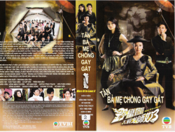 Thumbnail of Tan Ba Me Chong Gay Gat - 8 Dia
