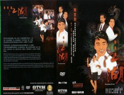 Thumbnail of Buoc Chan Giang Ho - 7 Dia