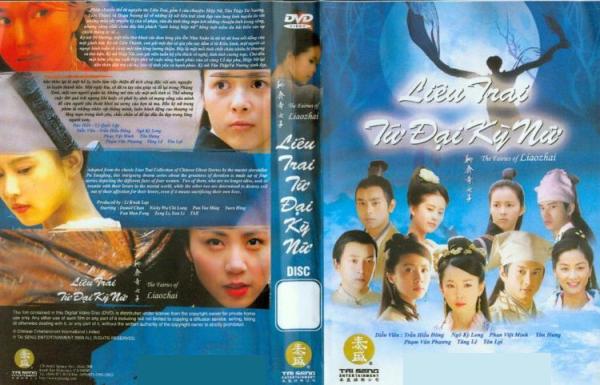 Image 0 of Lieu Trai Tu Dai Ky Nu - 13 Dia