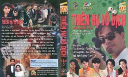 Thumbnail of Nhat Den Nhi Do 2 - Thien Ha Vo Dich - 10 Dia
