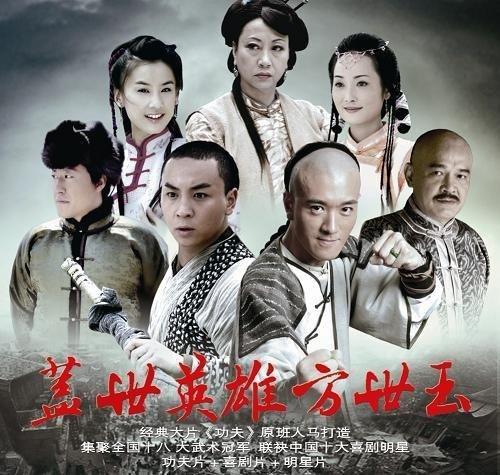 Anh Hung Cai The Phuong The Ngoc