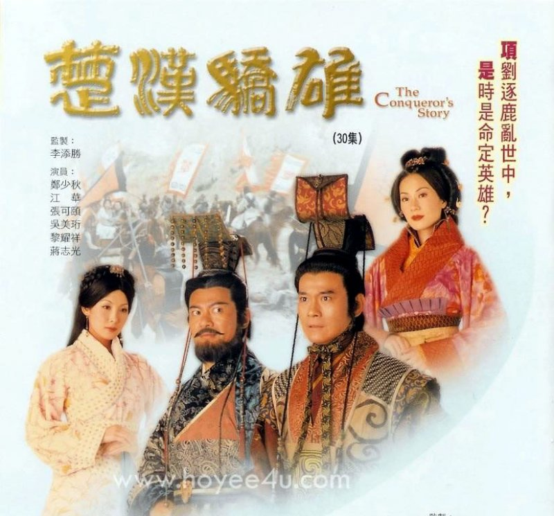 Han So Kieu Hung