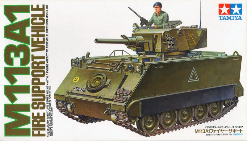 American Diorama US Army WWII Figure IV for 1:18 Scale
