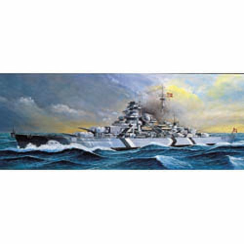 Plastic Model Kit 1/800 Scale Bismarck Battleship (Motorized) Academy 1437