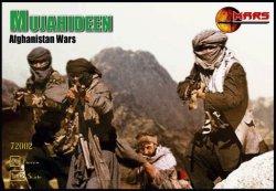 MARS 1/72nd Scale Modern Afgan Wars Mujahideen Plastic Soldiers Set