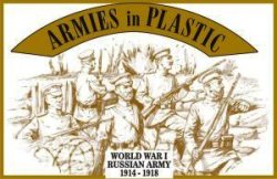 Armies In Plastic WWI Mounted German Uhlans - 1916 5535