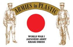 Armies In Plastic WWI - Japanese Army - Khaki Dress 5615
