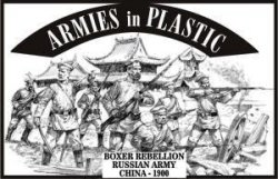 Armies In Plastic Boxer Rebellion Russian Army China 1900 Set 5486