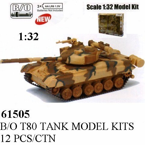 Image 0 of New Ray 1/32nd Scale Modern Battery Operated Russian T-80 Tank Model Kit