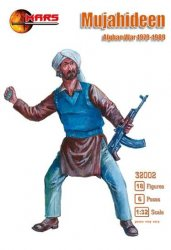 Mars 1/32 Scale Mujahideen Afghan War Figures Set 1979-1989 Era