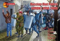 Mars 1/35th Scale Russian Riot Police OMON 1990-2000 Plastic Figures Set 35001