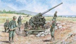 Italeri 1/72nd Scale WWII Italian 90/53 Gun w/ 6 Crew Model Kit 6122
