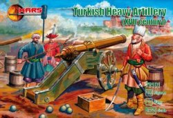Mars 1/72nd Scale XVII Century Turkish Heavy Artillery Set 72101