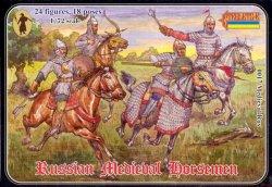 Strelets 1/72nd Scale Plastic Medieval Russian Horsemen Figures Set 0017