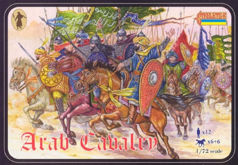 Image 0 of Strelets 1/72nd Scale Plastic Medieval Arab Cavalry Figures Set 0092