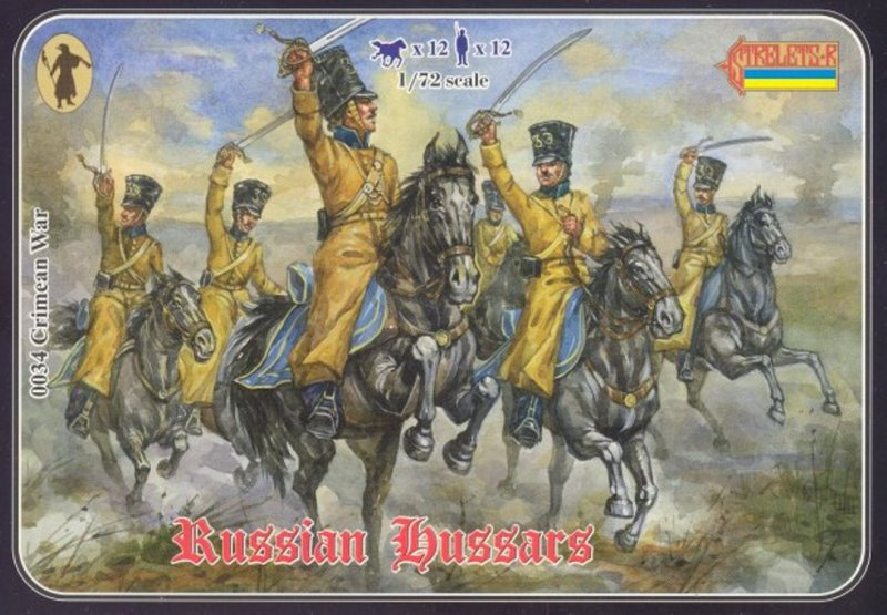 Image 0 of Strelets 1/72nd Scale Plastic Crimean War Russian Hussars Set 0034