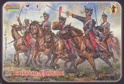 Strelets 1/72nd Scale Plastic Napoleonic Wars Russian Hussars Cavalry Set 0019