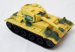 German Panzer III Style Desert Camo '625' Plastic Tank