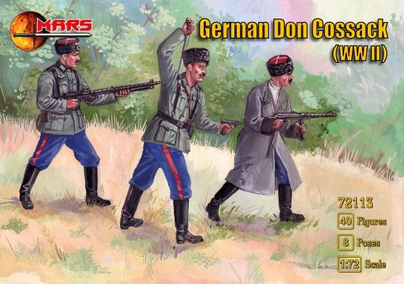 Image 0 of Mars 1/72 WWII German Don Cossack Figures Set 72113