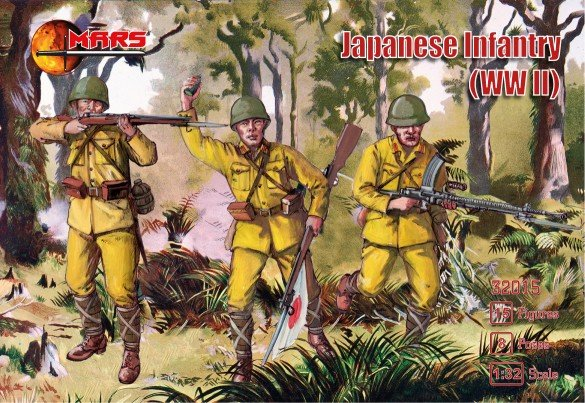 Image 0 of Mars 1/32 WWII Japanese Infantry Soldiers Set 32015