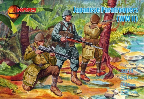 Image 0 of Mars 1/32 WWII Japanese Paratroopers Soldiers Set 32019