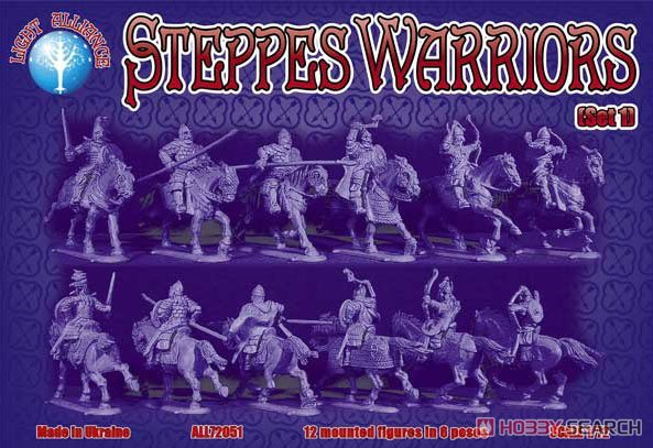 Image 1 of Dark Alliance 1/72 Steppes Warriors Mounted Set 1 75051