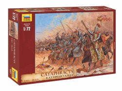 Zvezda 1/72nd Ancients Cataphracts II BC-III AD Mounted Figures Set 8067