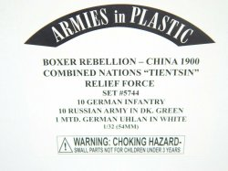 Armies In Plastic 1/32 Boxer Rebellion China 1900 Combine Nation Relief Set 5744