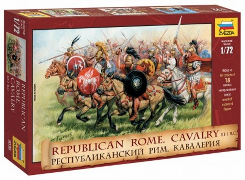 Image 0 of Zvezda 1/72 Republican Rome Cavalry III-I BC Set 8038